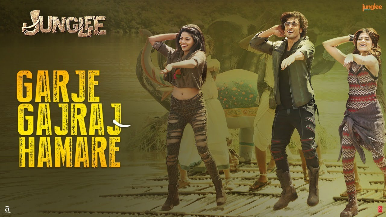 Garje Gajraj Hamare Lyrical Video Song- Jungle Movie