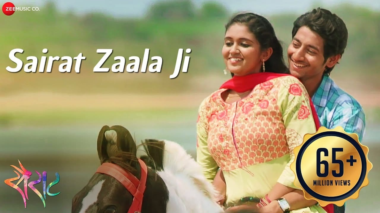 Sairat Zaala Ji Video Song Lyrics- Sairat Movie
