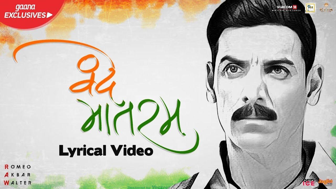 Vande Mataram Video Lyrical Song-Romeo Akbar Walter Movie