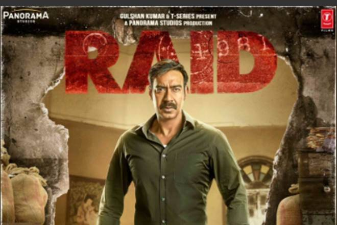 Sanu Ek Pal Chain Video Song-Raid Movie