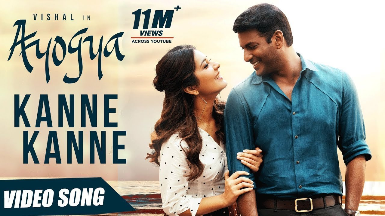 Kanne Kanne Video Song Lyrics – Ayogya Movie 2019