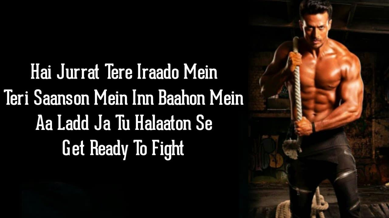Get Ready To Fight Reloaded Song Lyrics