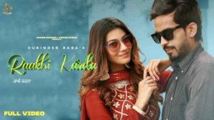 Raakhi Karda Song Lyrics – Surinder Baba